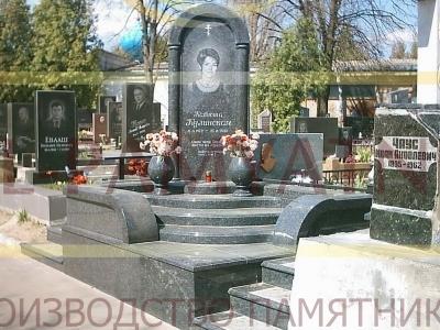 памятник с эпитафией